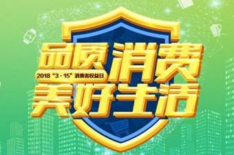 http://live.qingdaonews.com/live/public/attachs/live/201803/14/0223bad377a336553fb2da2bd830f070a527ff641521037809.jpg