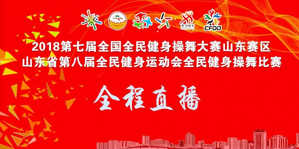 http://live.qingdaonews.com/live/public/attachs/live/201807/04/005f9d44ba0d2cf2c6aa14ab9ff0e03c4e0e56ab1530690161.jpeg