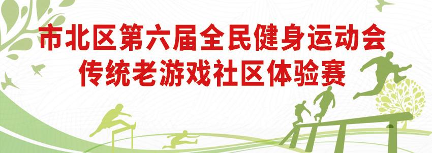 http://live.qingdaonews.com/live/public/attachs/live/201807/13/f97685fa3f2bcd0bf4120736b55bad7bf4de0b581531468197.jpg