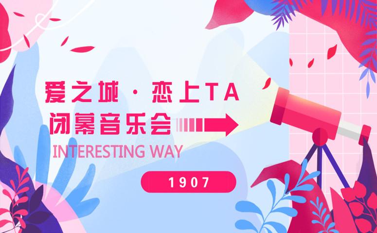 http://live.qingdaonews.com/live/public/attachs/live/201810/21/0c9881d631b5f0e1ef4223dd8d507320a214db501540091427.jpg