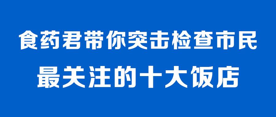 http://live.qingdaonews.com/live/public/attachs/live/201902/02/1a62af94b3478cd63c36c2acc86fefea9c48a2811549072934.jpeg