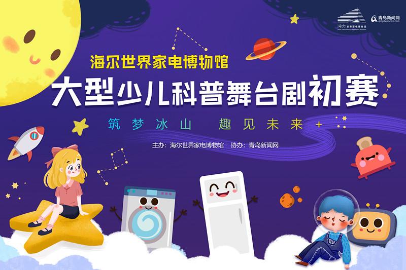 http://live.qingdaonews.com/live/public/attachs/live/201902/22/17506d9699b744689366fafc695bb64edb6527f51550807274.jpg