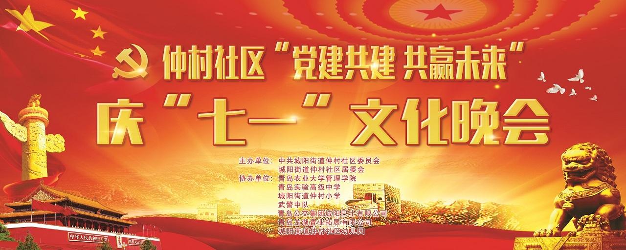 http://live.qingdaonews.com/live/public/attachs/live/201907/01/87f98924e1887cd152999588213219e5c765e3501561961334.jpg