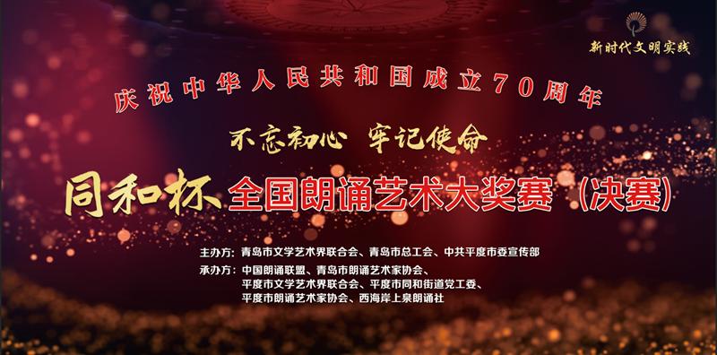 http://live.qingdaonews.com/live/public/attachs/live/201908/07/e2ed643bb9a363b14eae4ac46df9f8215fb48b231565169508.png