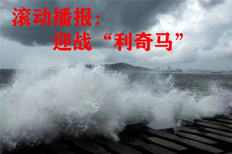 http://live.qingdaonews.com/live/public/attachs/live/201908/11/174a50812c3d75501f1b20fbf6dc2d15074a4e271565479779.jpg