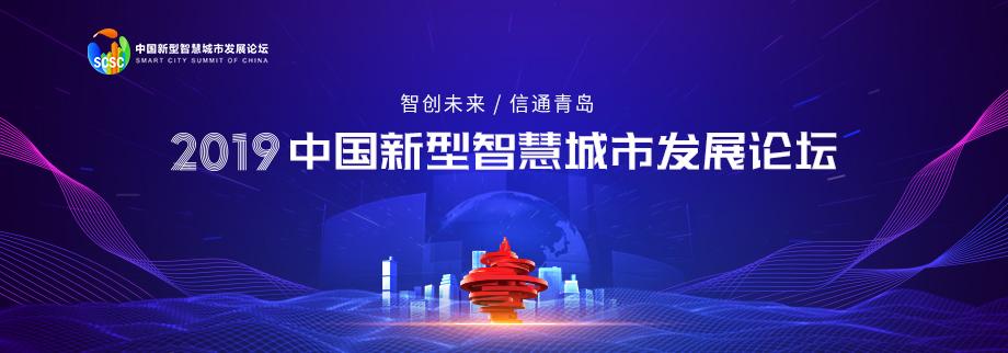 http://live.qingdaonews.com/live/public/attachs/live/201912/08/7690aeffe720d302fc0db3f8bb0ba95e0f3adb1b1575775481.jpg