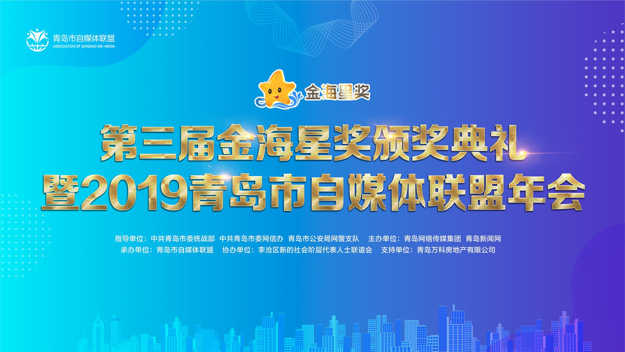 http://live.qingdaonews.com/live/public/attachs/live/202001/14/fb7bd02db143b9cee5749cf413d5d890088d0a2b1578971967.jpg