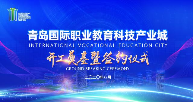 http://live.qingdaonews.com/live/public/attachs/live/202008/07/88207bf2996f1ba93870ff889e978370296386ff1596784935.jpg